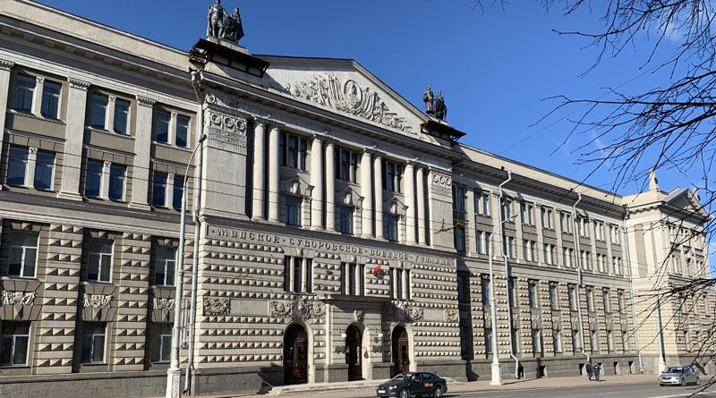 Здание Минского СВУ