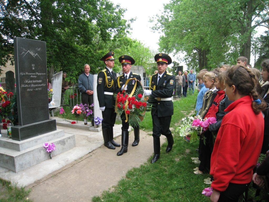 Памятник Гапоненко