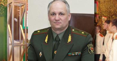 Генерал Виктор Лисовский
