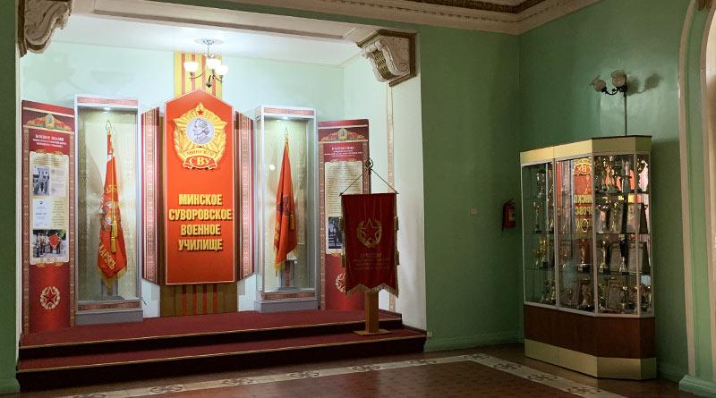 Награды в холле Минского СВУ