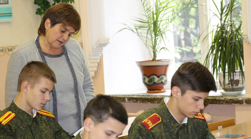 Варивончик Татьяна Николаевна