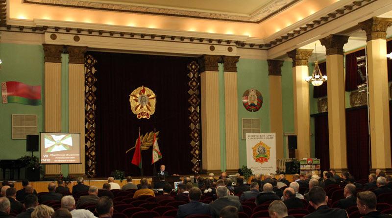 Актовый зал Минского СВУ