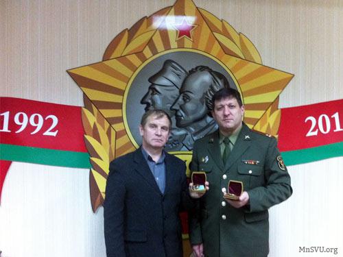 Белорусский союз суворовцев и кадет