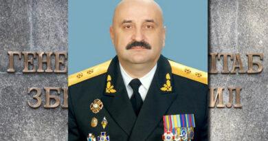 адмирал Ильин Юрий Иванович