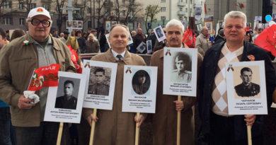 Бессмертный полк в Минске