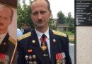 Полковник Александр Богомолов