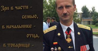 Богомолов Александр Станиславович