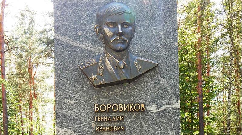 Старший лейтенант Г.И. Боровиков