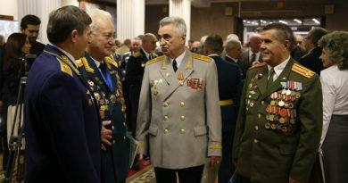 Ветераны Вооруженных Сил