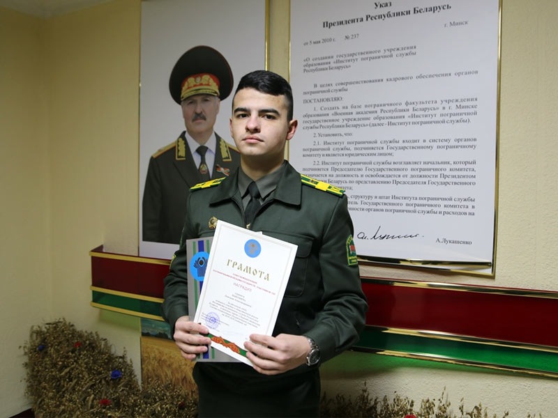 Дмитрий Александрович Быкович