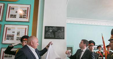 Открыли мемориальную доску Дмитрию Рябинкину