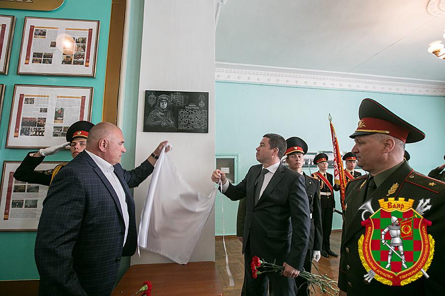 Открытие памятной доски Рябинкину