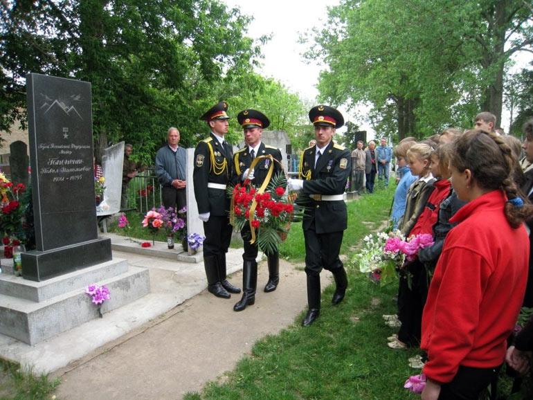 Памятник Павлу Гапоненко