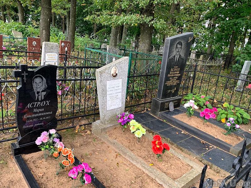 Кладбище в деревне Макавищи Астраух