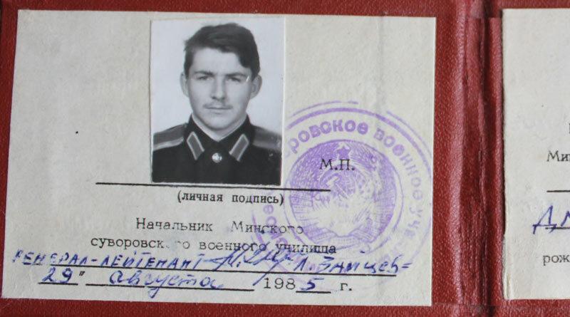 Прохоренко Дмитрий Святославович