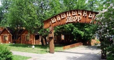 кафе «Шашлычный двор»