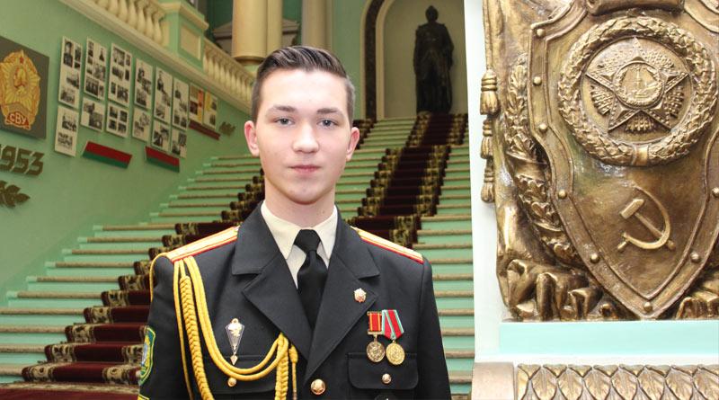 В Минском СВУ