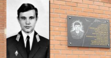 Старший лейтенант Угневенок Виктор Иванович