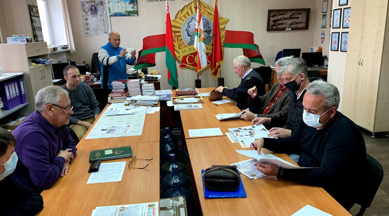 Заседание Республиканского совета БССК